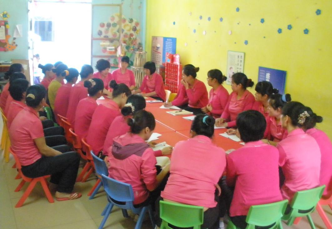 共同学习《阳光幼儿园教职工上岗制度》《奖惩制度》