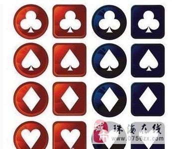 扑克牌四个花色代表春夏秋冬
