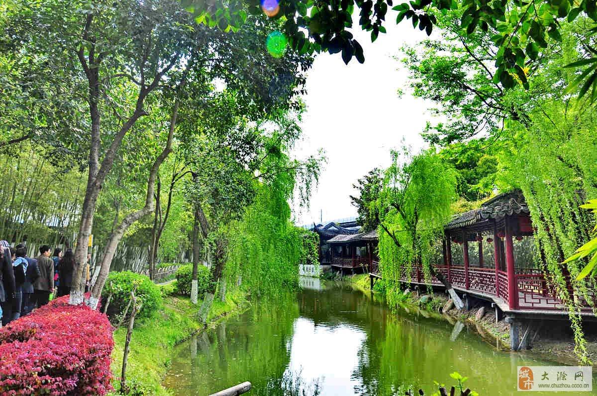 苏州定园园林