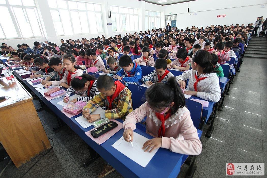 仁寿县2014年小学数学语文高效课堂教学观摩活动纪实