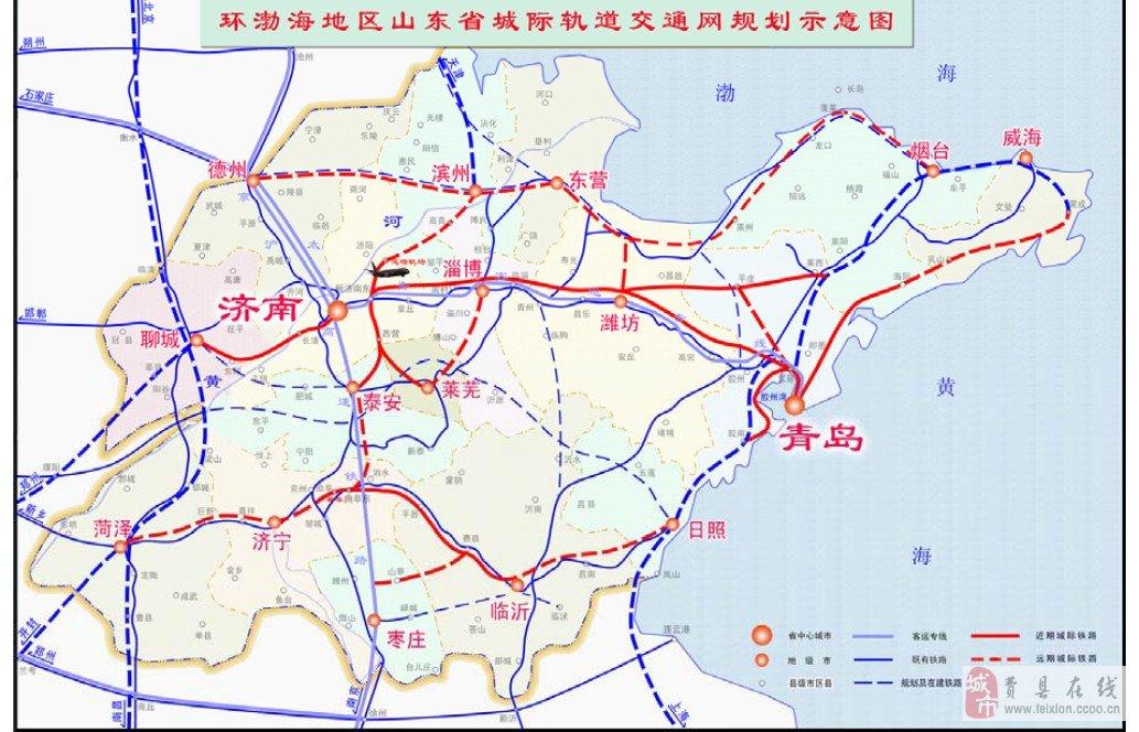 济南到乳山地图