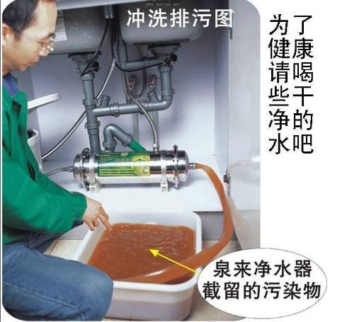 家庭装修改水电之前,想安装净水设备,一定要提前设计管路!