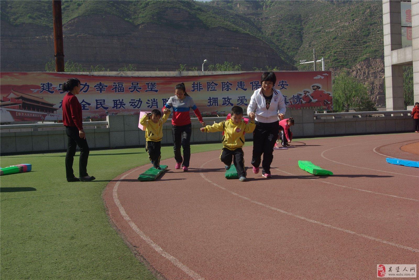 吴堡县七彩阳光幼儿园手拉手亲子运动会