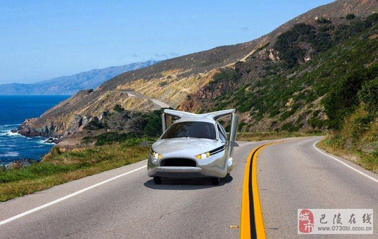 混动飞车——-解决交通拥堵的未来杰出汽车