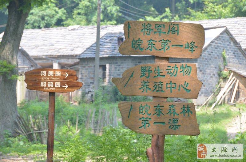 皇甫山国家森林公园——-采风1