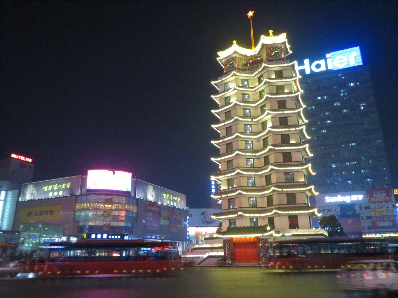 鄭州城市風景