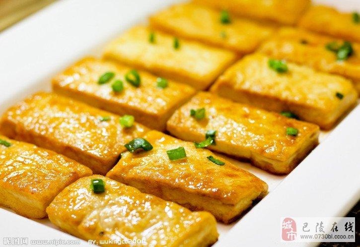 豆腐啊,我的命