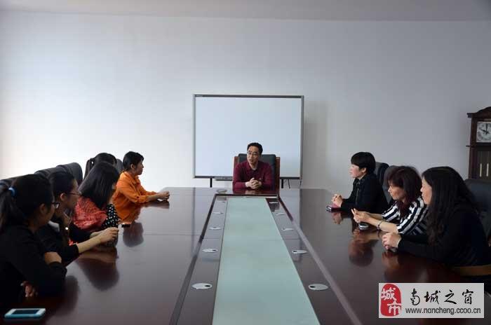 """南城一中召开""""外地未婚女教师""""座谈会"""