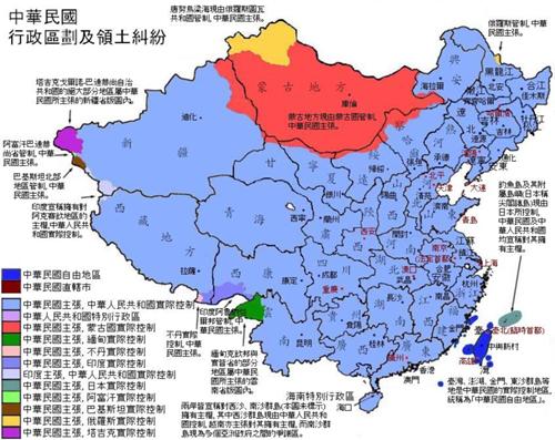 國慶優秀黑板報圖片有中國地圖的