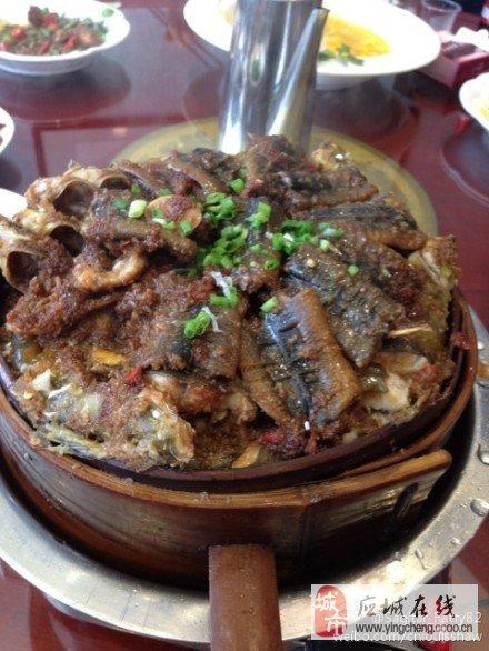 应城特色菜:蒸三鲜(图)-应城网上逛街,应城淘宝网,应城网上