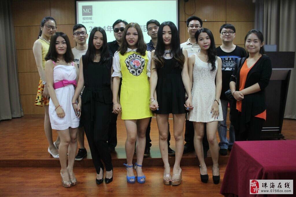 2014年模特城集团年会暨第一届模特城内衣宝贝大赛