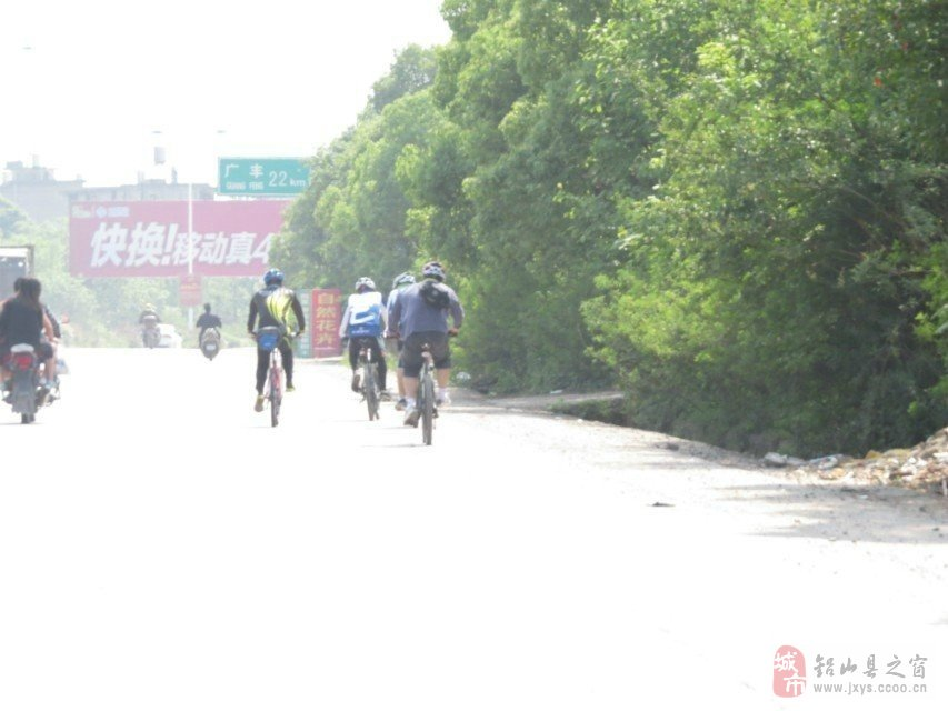 5月1-2日铅山捷安特车友俱乐部骑行浙江 江郎山来回240公里!