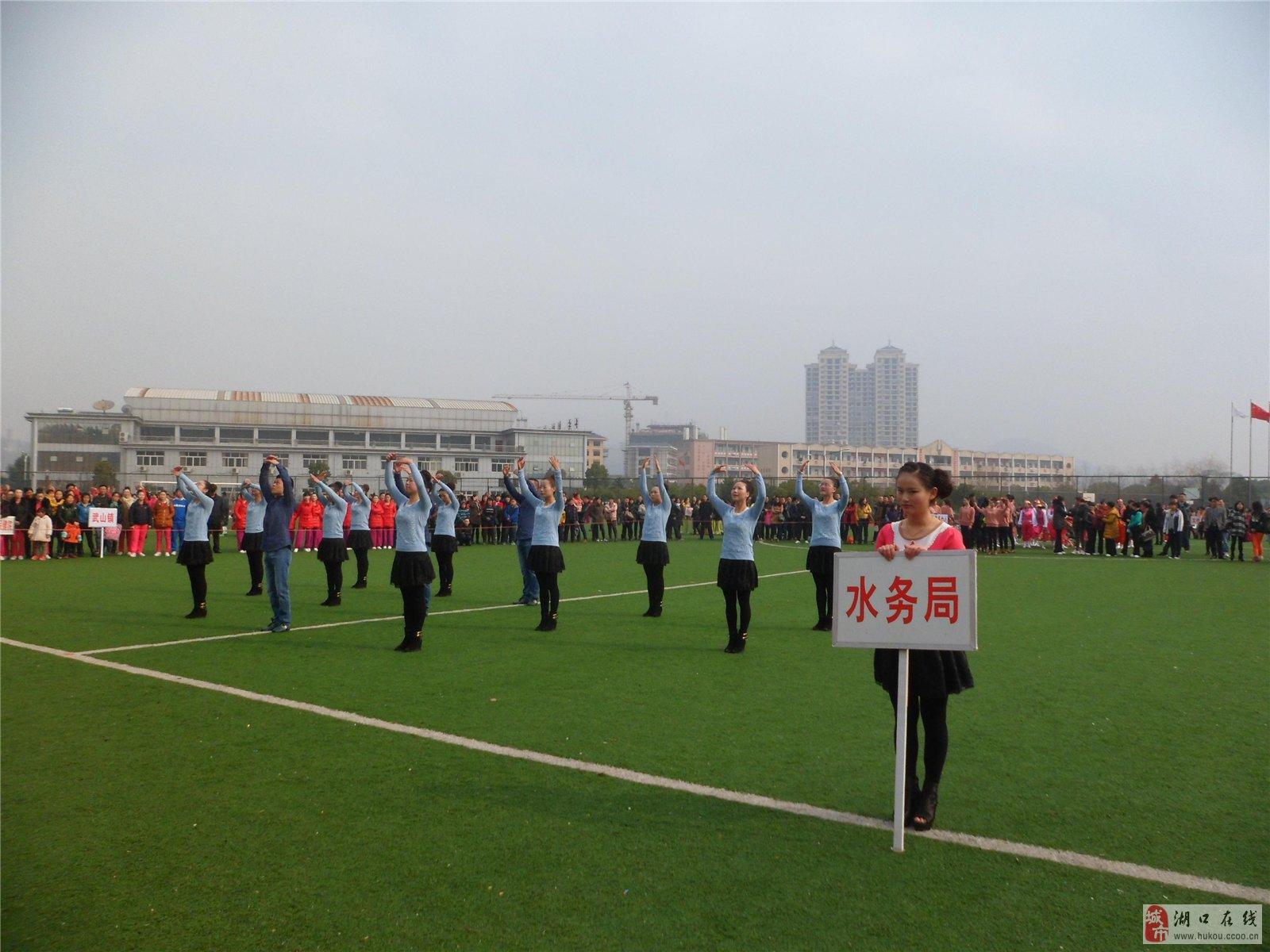 场舞大赛_2014湖口庆三八广大场舞比赛活动