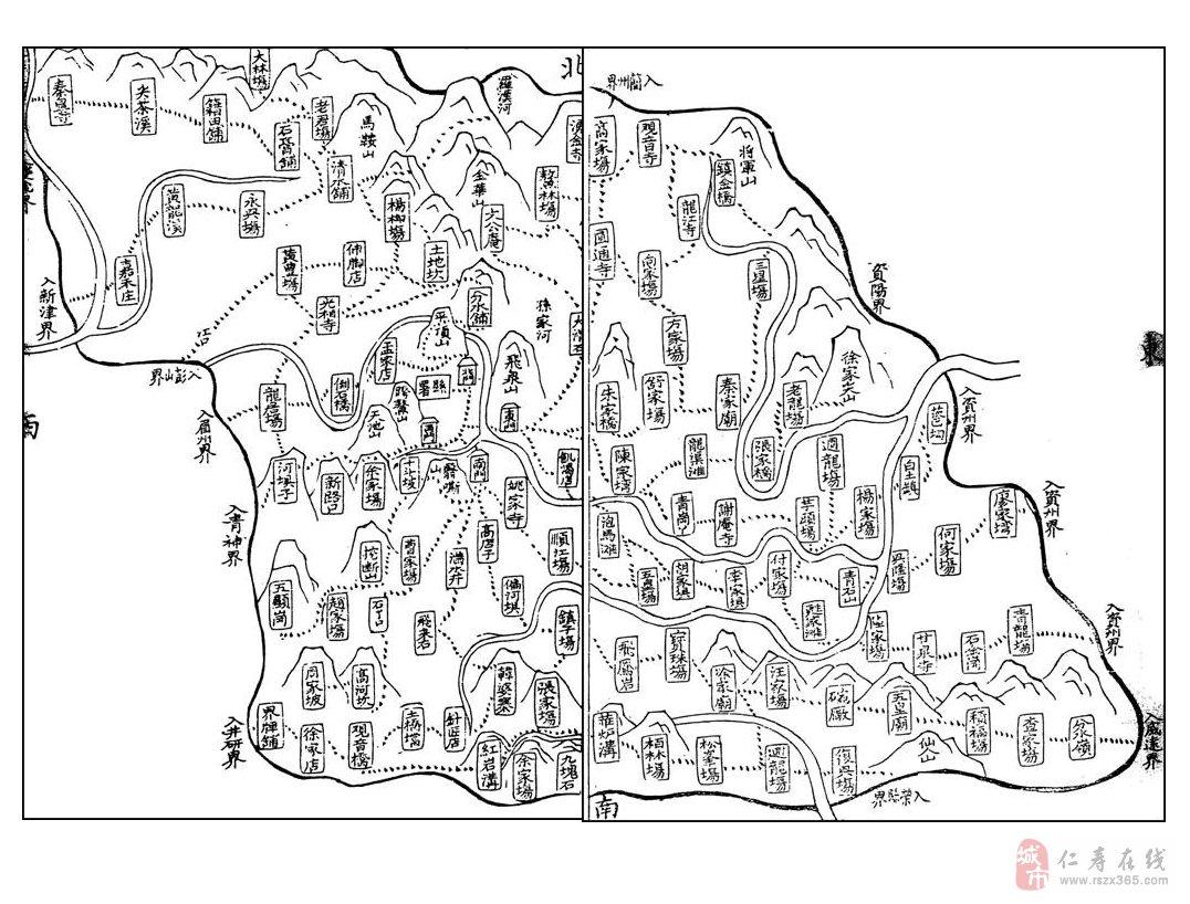 地形图,手绘的