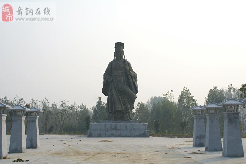 九龙山社区论坛图片_舞钢论坛