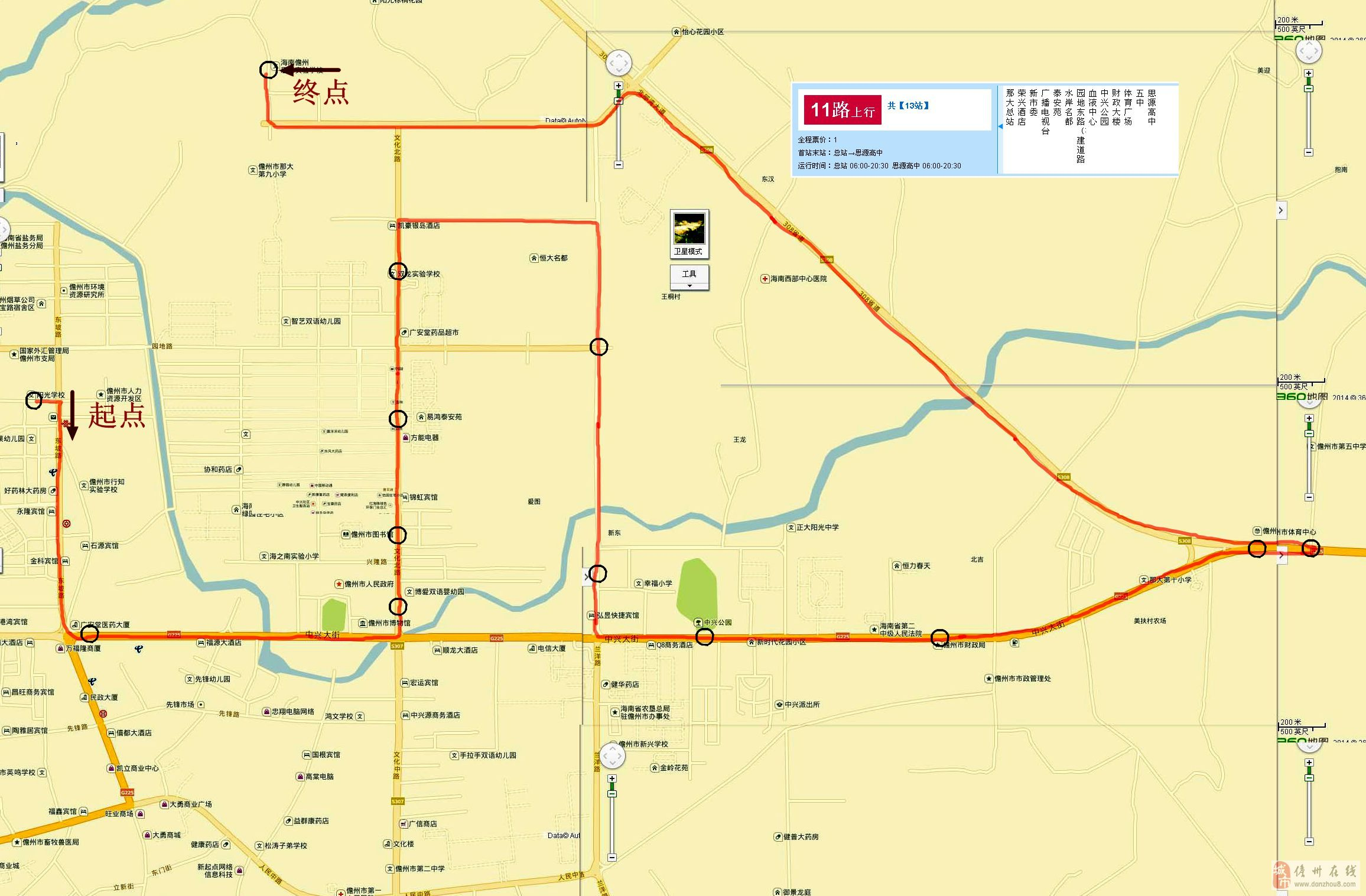 儋州那大城区公交线路草图