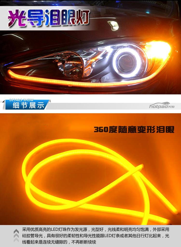 汽车改灯光效果图