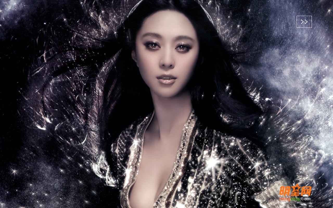 美女明星 范冰冰论坛图片