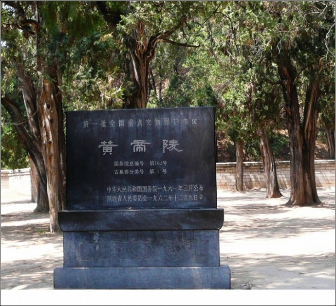 西安周边旅游景点