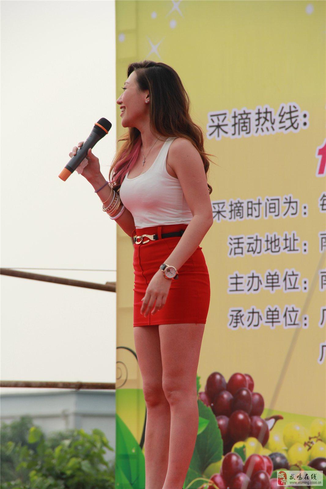讲者组合,谢宏,孙仪凌,伍淑仪,严淑明上台表演