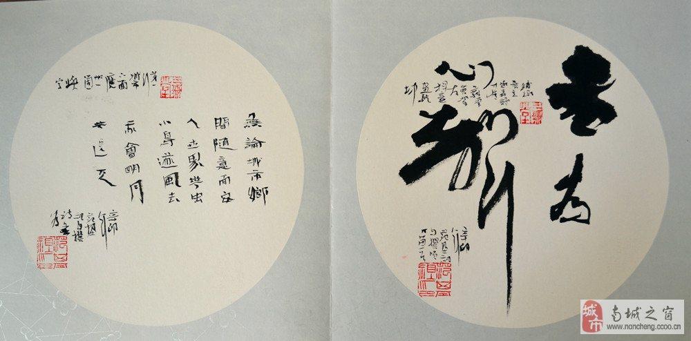 范基祖个人字画作品集(2)_书画协会_南城论坛_南城之窗图片
