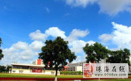 我觉得要评选金湾区最美高中,珠海市v高中中学高中部应该名列前茅校园a高中图片