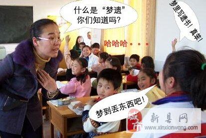 调戏超短裙女老师视频