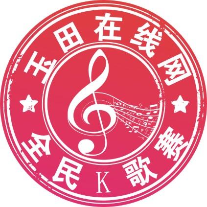 全民K歌赛