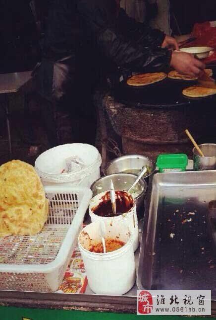 淮北街头几种小吃,你最喜欢哪个?