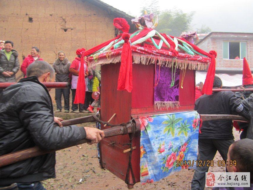 农村老表的婚礼