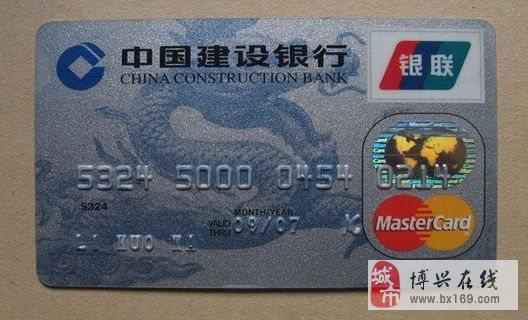 建設銀行信用卡在農業銀行atm機上不能查詢-農業銀行