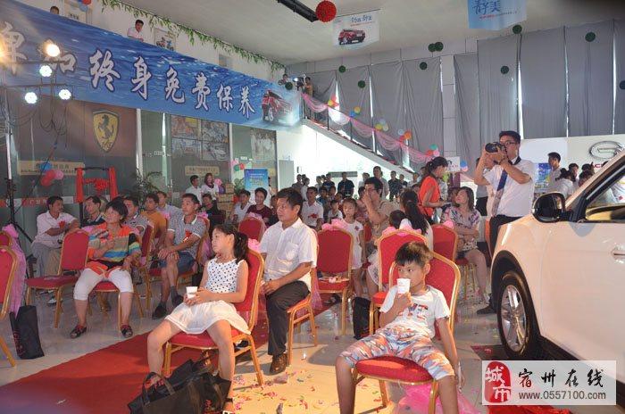 广汽传祺宿州巡航4S店2014年8月1日盛大开业高清图片