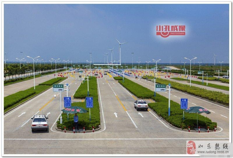 壁纸 道路 高速 高速公路 公路 平面图 桌面 800_542