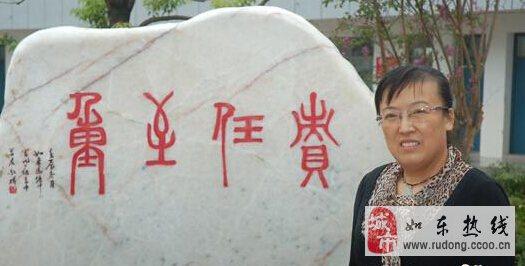 如东县马塘中学数学教师傅银芳——情系桃李铸师魂
