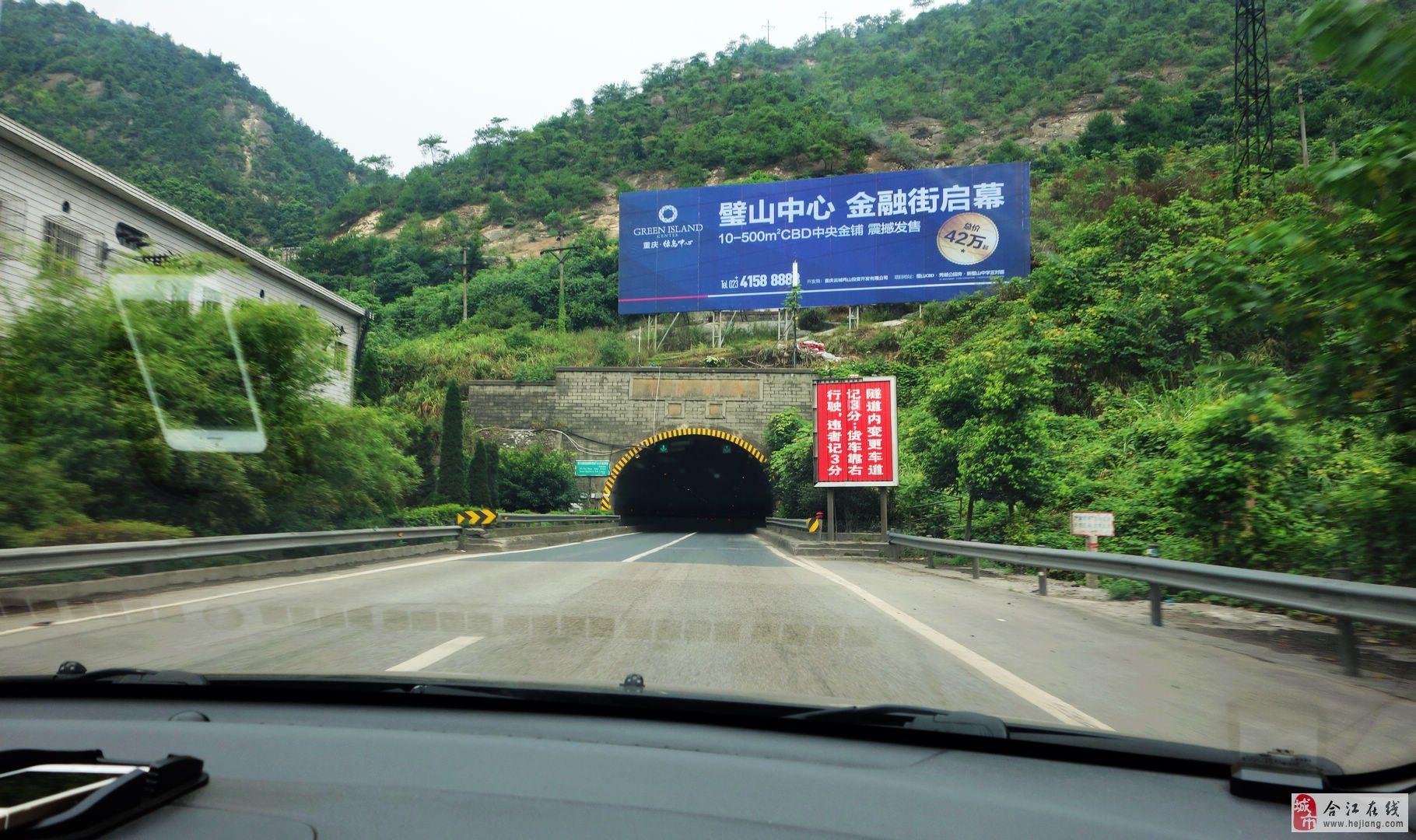 重庆野生动物园——(1)