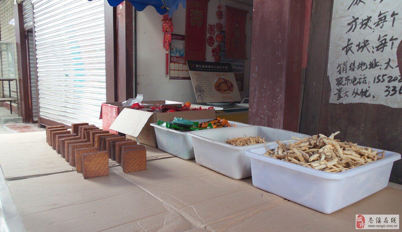 豆制品店面设计图片