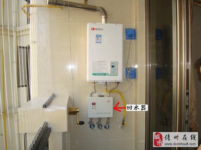 蓝盛工程示:关于家装中该如何人性化规划布置水电