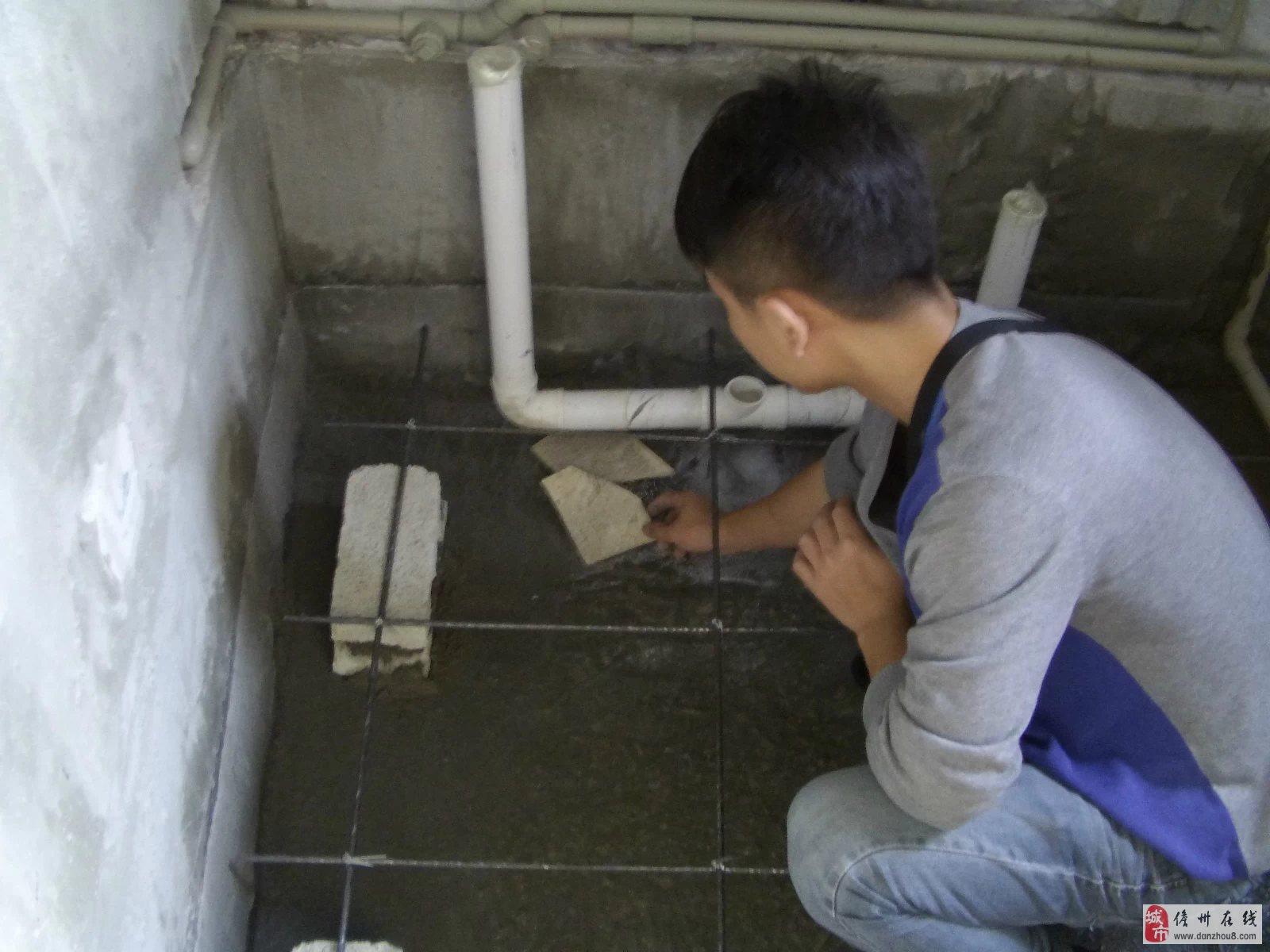 蓝盛工程示:沉箱式卫生间防水如何更科学的施工工艺