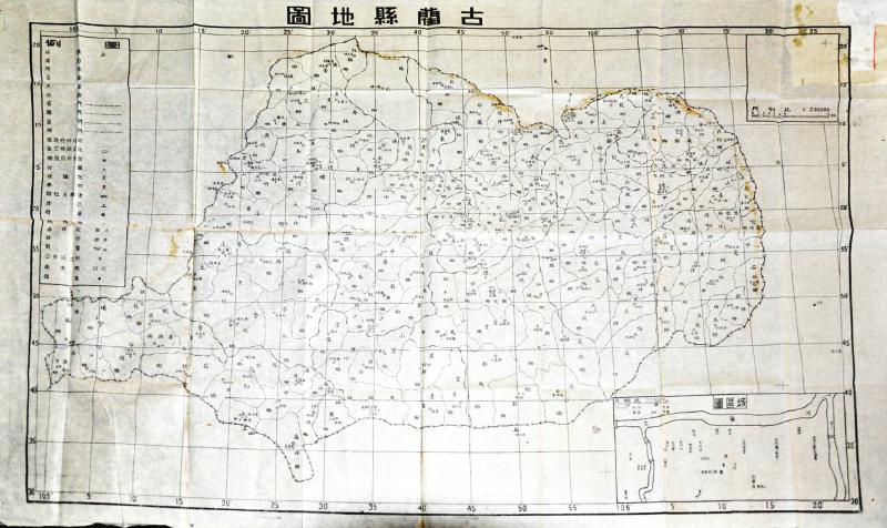 """""""手绘地图包括了石坝,水潦这两个乡镇,现在已经归叙永县管辖了."""