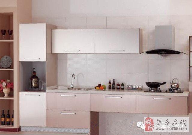 房屋装修知识之厨房装修布局