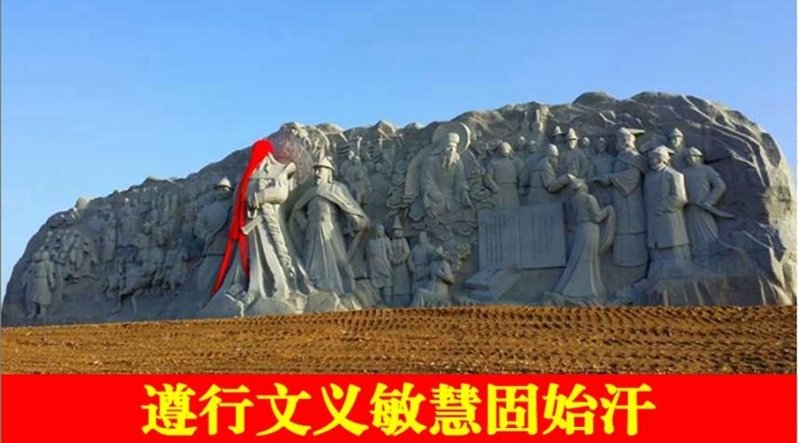 德令哈柏树山景区建成世界最大固始汗主题雕塑