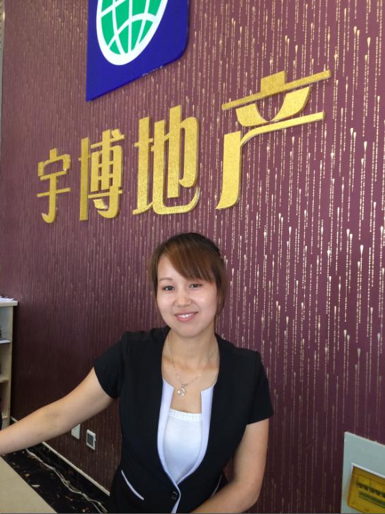 售楼员工作��o�_社旗微信美女第二季【最美售楼员】 报名贴(二)