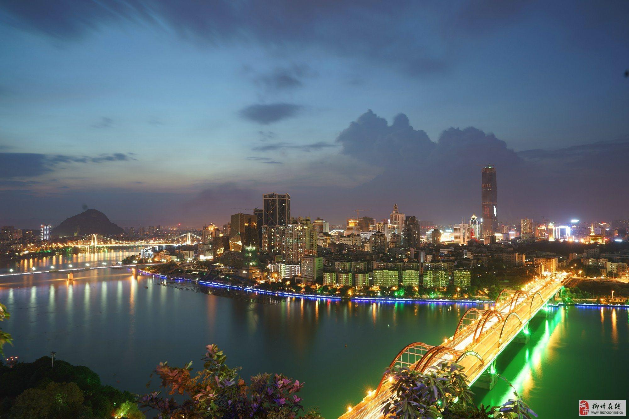 柳州市风景太美了
