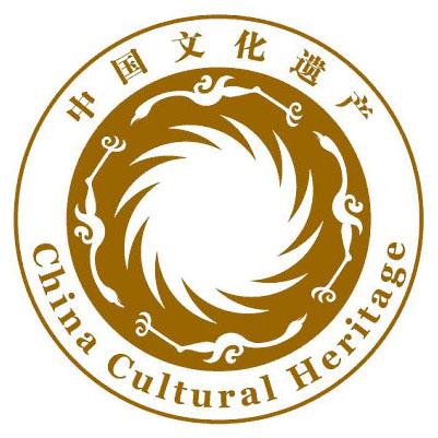 文化�z�a
