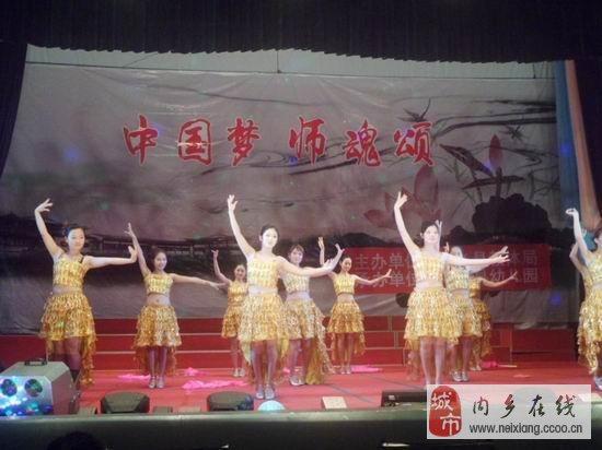 伴舞《最好的未来