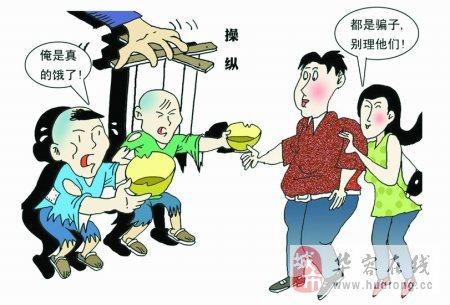 幸福一家五口卡通图片