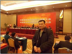 中国双拥领军人物李法明在新沂