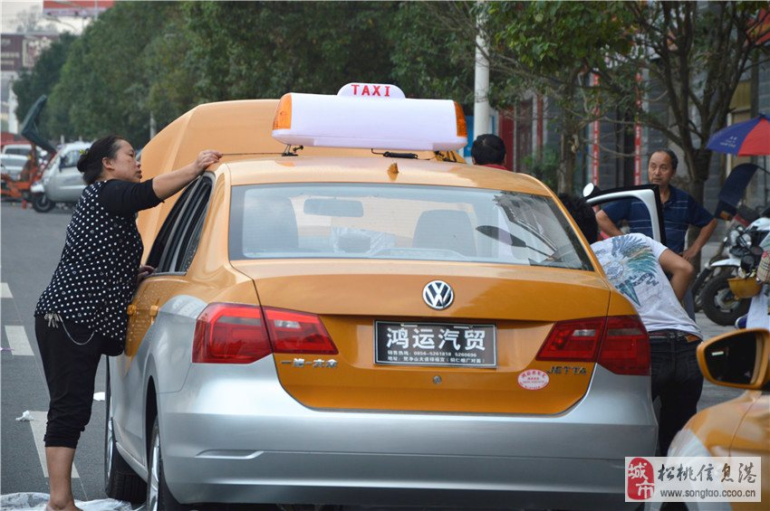 一起来看看松桃新的士(出租车)长什么样?