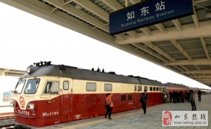 5 35 35 马塘 如东飞鹤公交 如东汽车站 如东汽车站.
