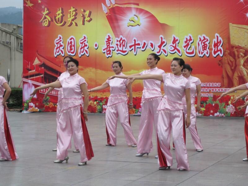10月2日夹江滨江广场庆国庆喜迎十八大文艺演出